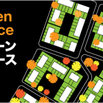 Green Spaces in Japanese Cities