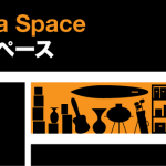 Kura Storage Spaces