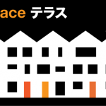 Terrace Housing – Why is it uncommon in Japan?