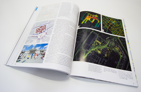 A+U Magazine Data-Driven Cities Issue
