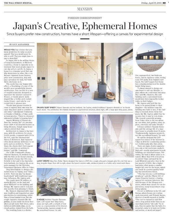 Wall Street Journal Japans Creative Ephemeral Homes